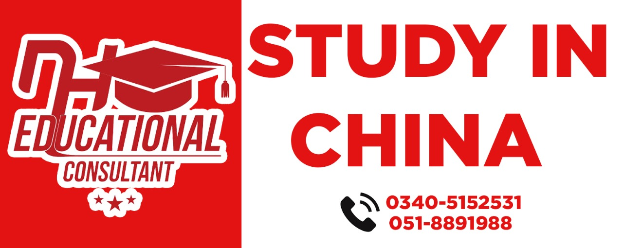 study in china in 2021 facts